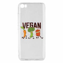Чохол для Xiaomi Mi5/Mi5 Pro Веган овочі