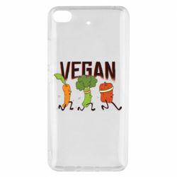 Чохол для Xiaomi Mi 5s Веган овочі