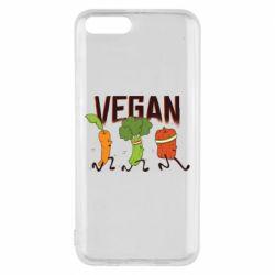 Чохол для Xiaomi Mi6 Веган овочі