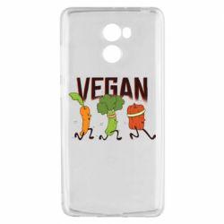 Чехол для Xiaomi Redmi 4 Веган овощи