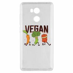 Чехол для Xiaomi Redmi 4 Pro/Prime Веган овощи