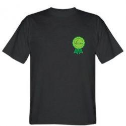Мужская футболка Vegan - FatLine