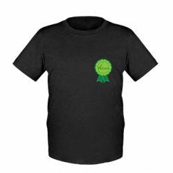 Детская футболка Vegan - FatLine