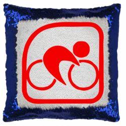 Подушка-хамелеон Велоспорт