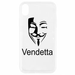 Чехол для iPhone XR Vendetta