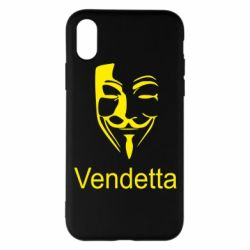 Чехол для iPhone X/Xs Vendetta