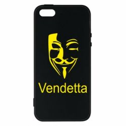 Чехол для iPhone5/5S/SE Vendetta