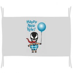 Прапор Venom pig with a ball wishes a happy new year