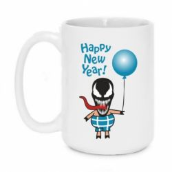 Кружка 420ml Venom pig with a ball wishes a happy new year