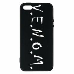Чохол для iphone 5/5S/SE Venom