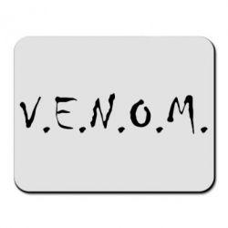 Килимок для миші Venom