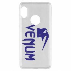 Чехол для Xiaomi Redmi Note 5 Venum - FatLine