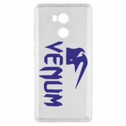 Чехол для Xiaomi Redmi 4 Pro/Prime Venum - FatLine