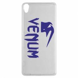 Чехол для Sony Xperia XA Venum - FatLine