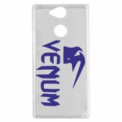 Чехол для Sony Xperia XA2 Venum - FatLine