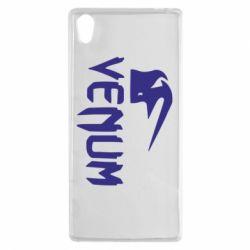 Чехол для Sony Xperia Z5 Venum - FatLine