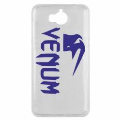 Чехол для Huawei Y5 2017 Venum - FatLine