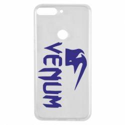 Чехол для Huawei Y7 Prime 2018 Venum - FatLine