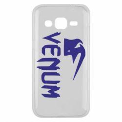 Чехол для Samsung J2 2015 Venum - FatLine