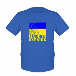 Детская футболка Виготовлено в Україні - FatLine