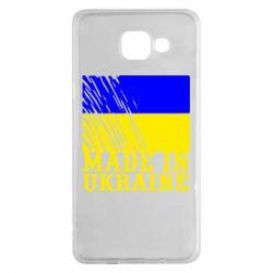 Чохол для Samsung A5 2016 Виготовлено в Україні