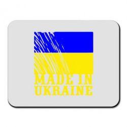 Коврик для мыши Виготовлено в Україні - FatLine