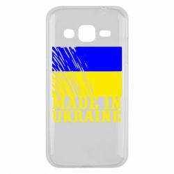 Чохол для Samsung J2 2015 Виготовлено в Україні