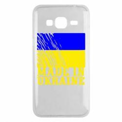Чохол для Samsung J3 2016 Виготовлено в Україні