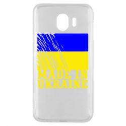 Чохол для Samsung J4 Виготовлено в Україні