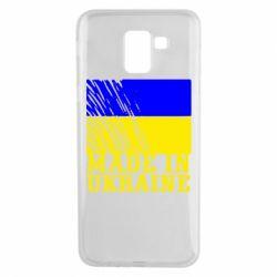 Чохол для Samsung J6 Виготовлено в Україні