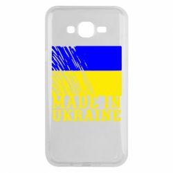 Чохол для Samsung J7 2015 Виготовлено в Україні