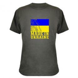 Камуфляжная футболка Виготовлено в Україні - FatLine