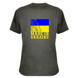 Камуфляжная футболка Виготовлено в Україні