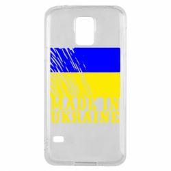 Чохол для Samsung S5 Виготовлено в Україні
