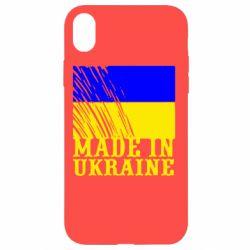Чохол для iPhone XR Виготовлено в Україні