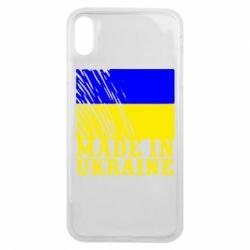 Чохол для iPhone Xs Max Виготовлено в Україні