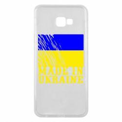 Чохол для Samsung J4 Plus 2018 Виготовлено в Україні