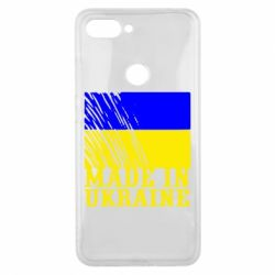 Чохол для Xiaomi Mi8 Lite Виготовлено в Україні