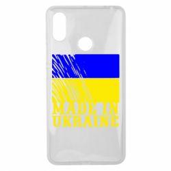 Чохол для Xiaomi Mi Max 3 Виготовлено в Україні