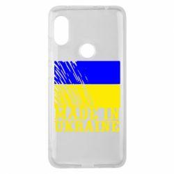 Чохол для Xiaomi Redmi Note Pro 6 Виготовлено в Україні
