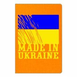 Блокнот А5 Виготовлено в Україні