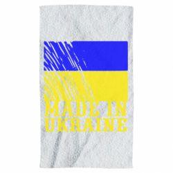 Рушник Виготовлено в Україні