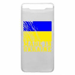 Чохол для Samsung A80 Виготовлено в Україні