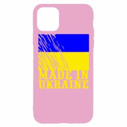 Чохол для iPhone 11 Pro Виготовлено в Україні
