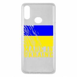 Чохол для Samsung A10s Виготовлено в Україні