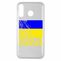 Чохол для Samsung M30 Виготовлено в Україні