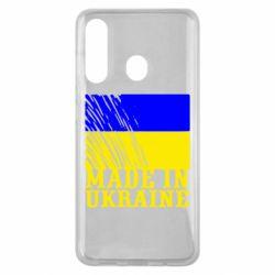 Чохол для Samsung M40 Виготовлено в Україні