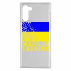 Чохол для Samsung Note 10 Виготовлено в Україні