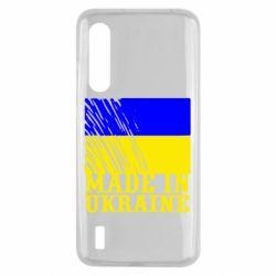Чохол для Xiaomi Mi9 Lite Виготовлено в Україні