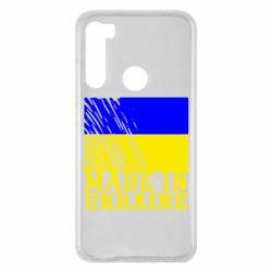 Чохол для Xiaomi Redmi Note 8 Виготовлено в Україні